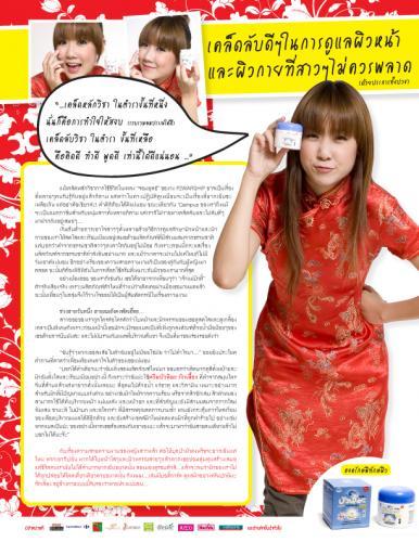 ads 012