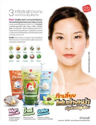 ads 022