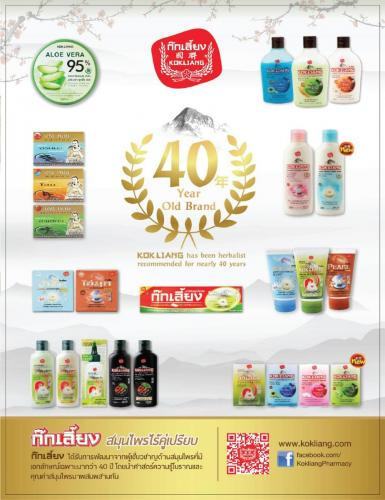 ads 029